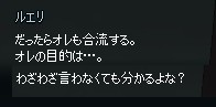 2013062081.jpg