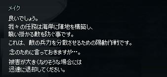2013062261.jpg