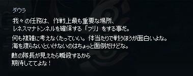 2013062270.jpg
