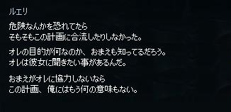 201306236.jpg