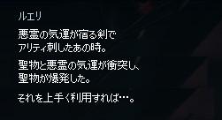 20130627101.jpg