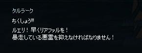 2013062712.jpg