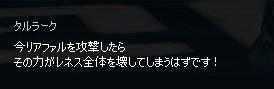 2013062724.jpg