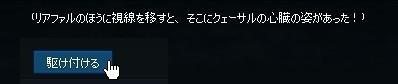 2013062748.jpg