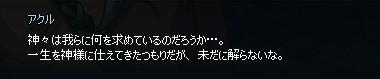 2013062779.jpg