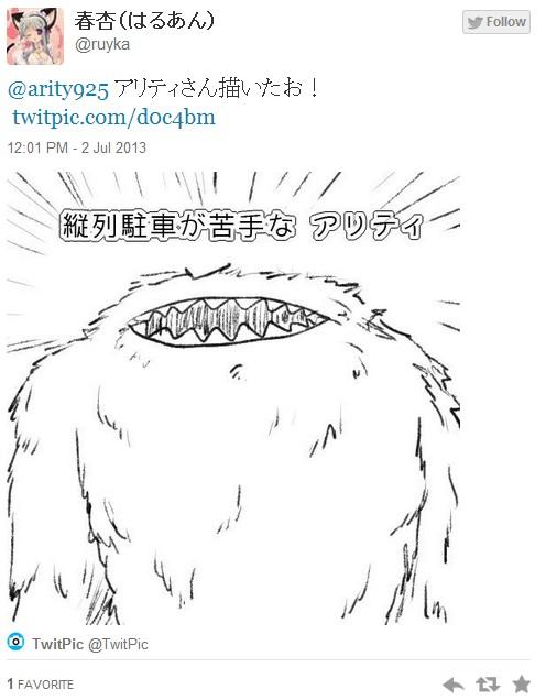 20130704.jpg