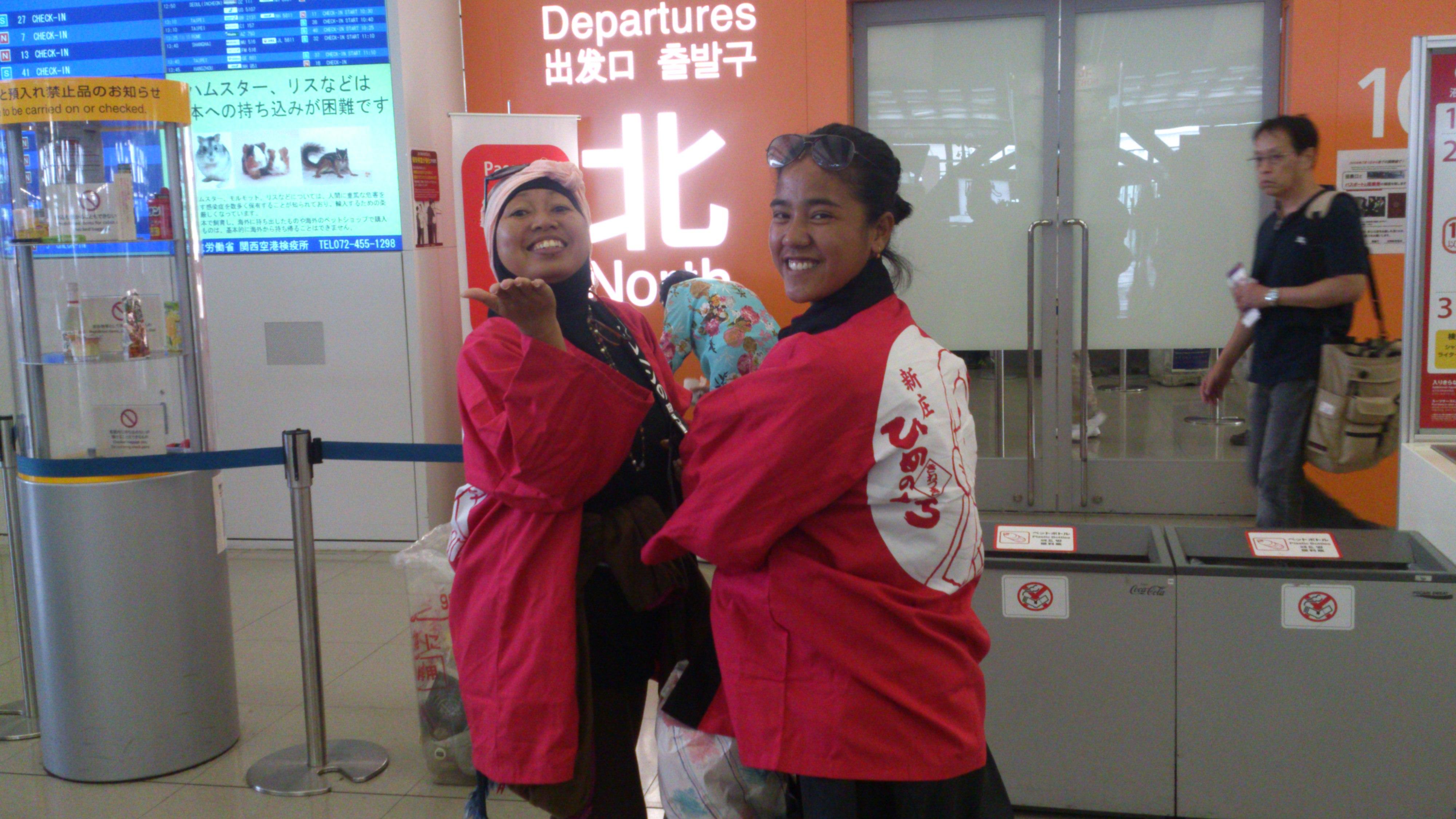 さよなら日本