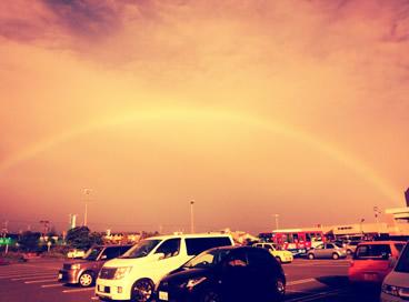 虹さんこんにちは