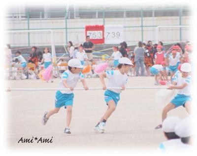 運動会2013(カイ・台風)