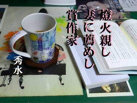 tokashitashi0.jpg