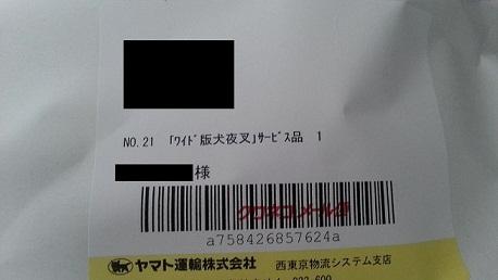 20130427_120057.jpg