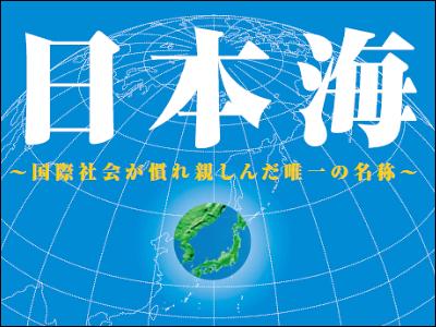 20140118日本海