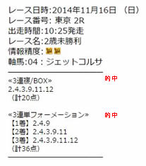 gs1116_1.jpg