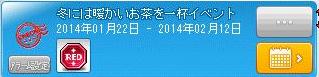 m00138_20140128225518f4b.png