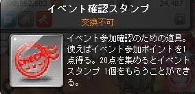 m00140_201401282255167cc.png