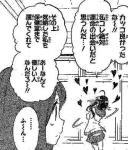 nisekoi075_03.jpg