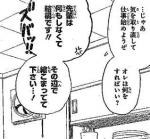 nisekoi077_03.jpg