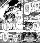 nisekoi079_02.jpg