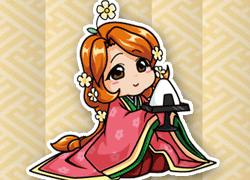 橘の香る風