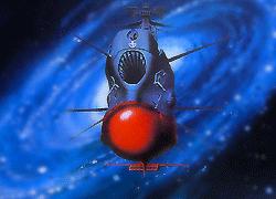 パチンコ「CR フィーバー宇宙戦艦ヤマト」で使用されている音楽。歌と曲の紹介。「宇宙戦艦ヤマト」