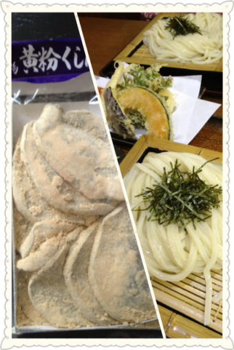 Image_ajiheiudon.jpg