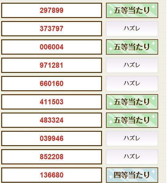 20130403144854abc.jpg