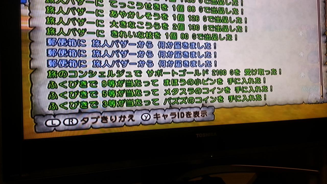 20130615_001236.jpg