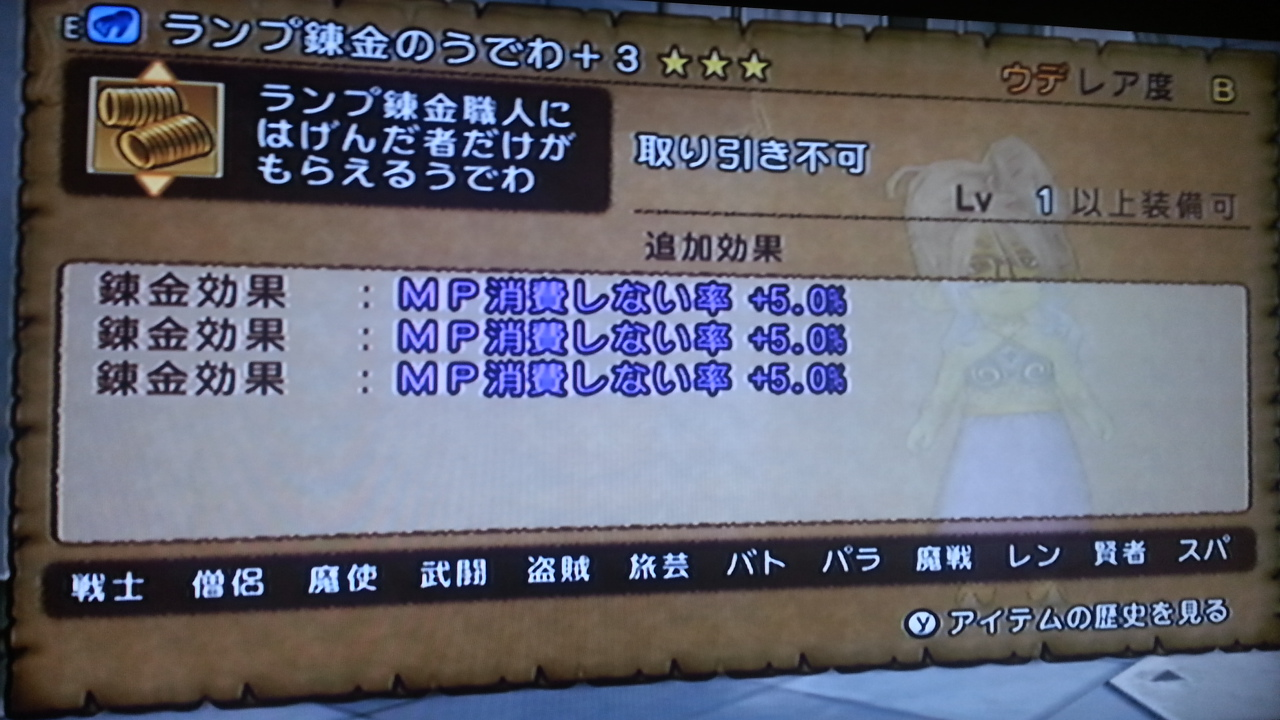20130619_042530.jpg