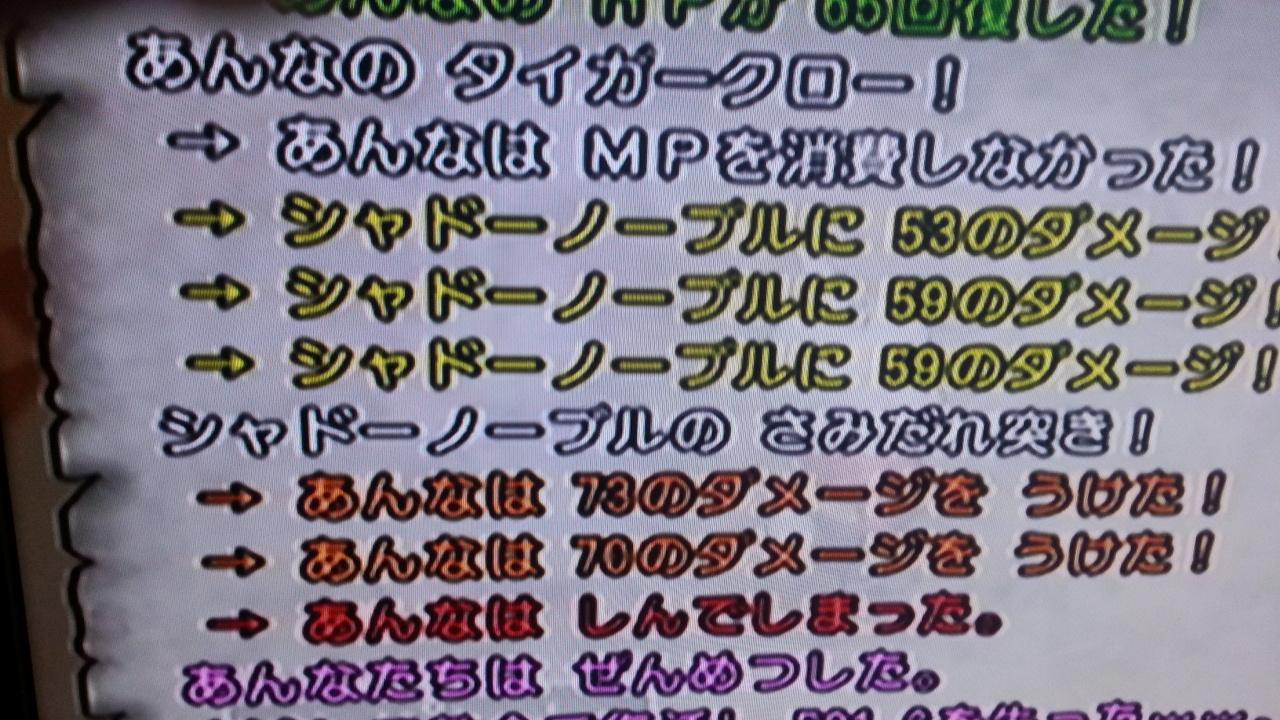 20130620_215040.jpg