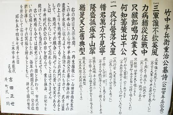 hiraiyama3.jpg