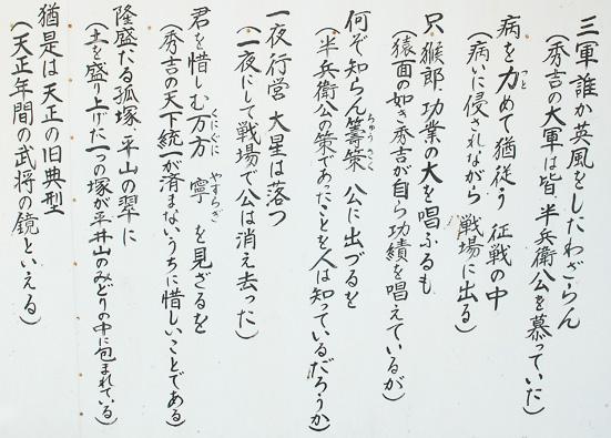 hiraiyama4.jpg