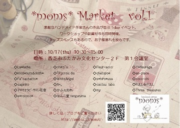 moms Market vol1 1