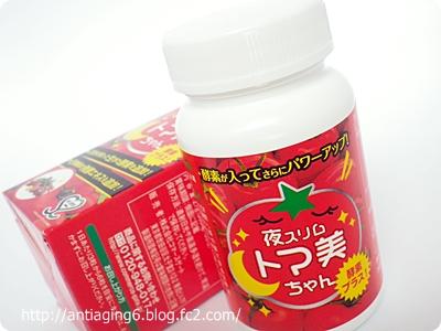 夜スリムトマ美ちゃん酵素プラス