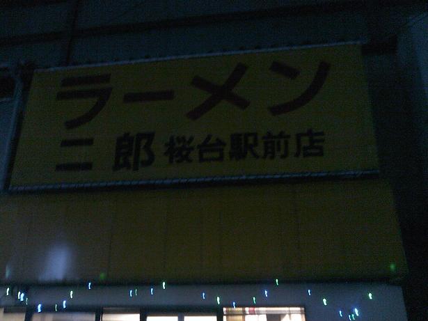 コピー ~ SN3F1053