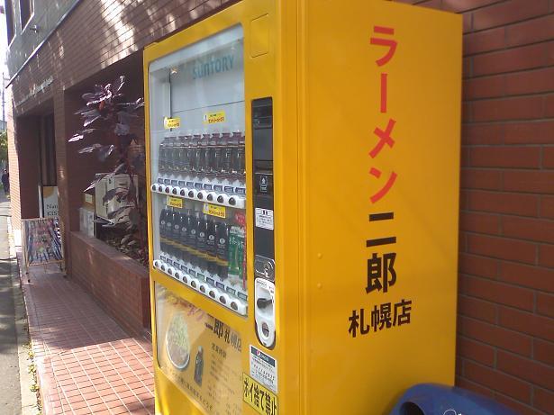 コピー ~ SN3F1056
