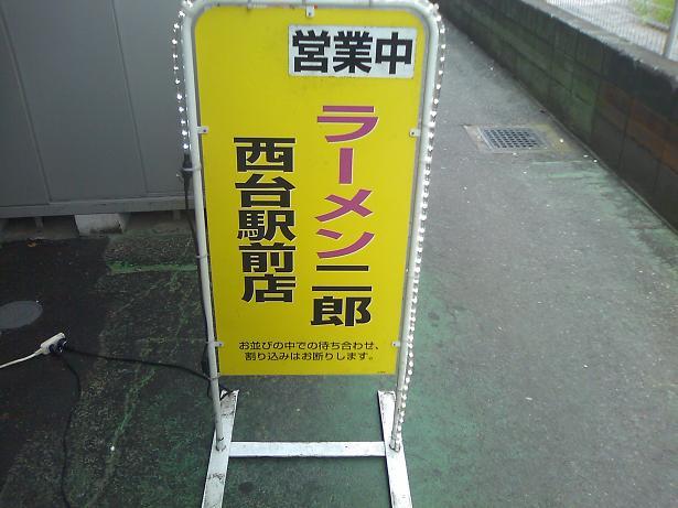SN3F0909.jpg