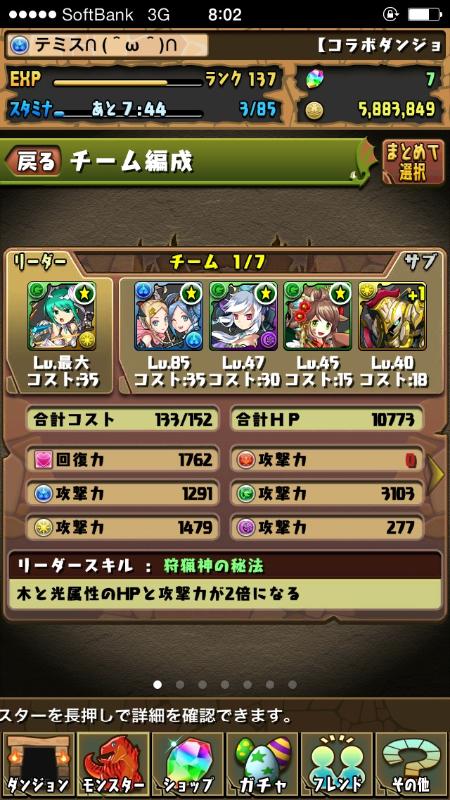 201401210804117ac.jpg