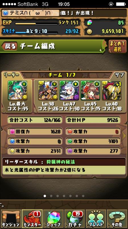 20140130191111ff0.jpg