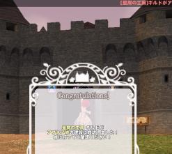 20131031_お城