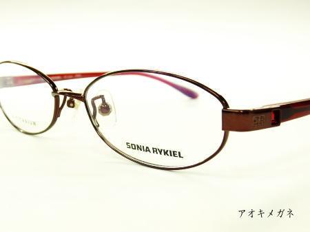 SONIA RYKIEL ソニア・リキエル 67-0034