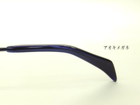 MAJIMAJI マジマジ MM1-198