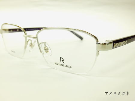 RODENSTOCK ローデンストック R2163