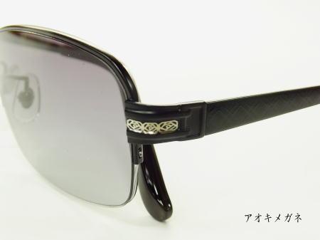 YUMI KATSURA ユミ・カツラ YK3502 サングラス