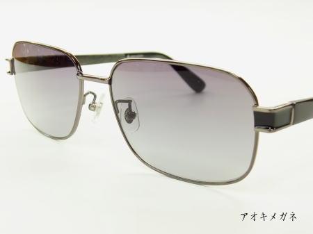 YUMI KATSURA ユミ・カツラ YK3503 サングラス