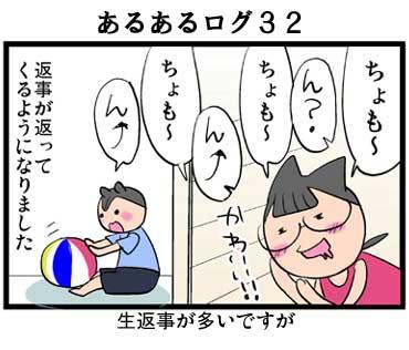 1koma32.jpg