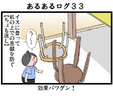 1koma33.jpg