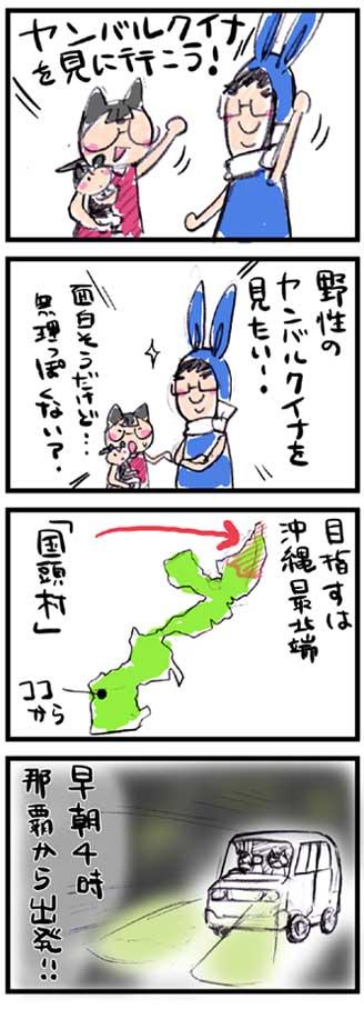 ginnanhokubu01.jpg