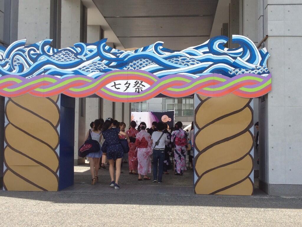 慶應七夕祭り