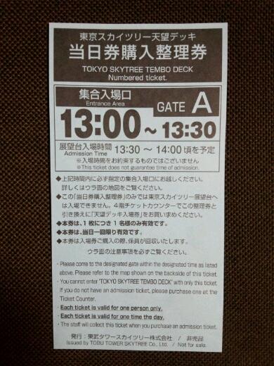 fc2_2013-08-15_22-50-59-200.jpg