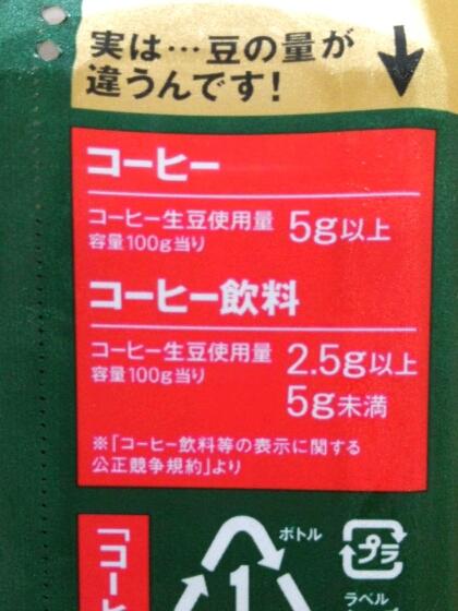 fc2_2013-08-31_02-47-46-474.jpg